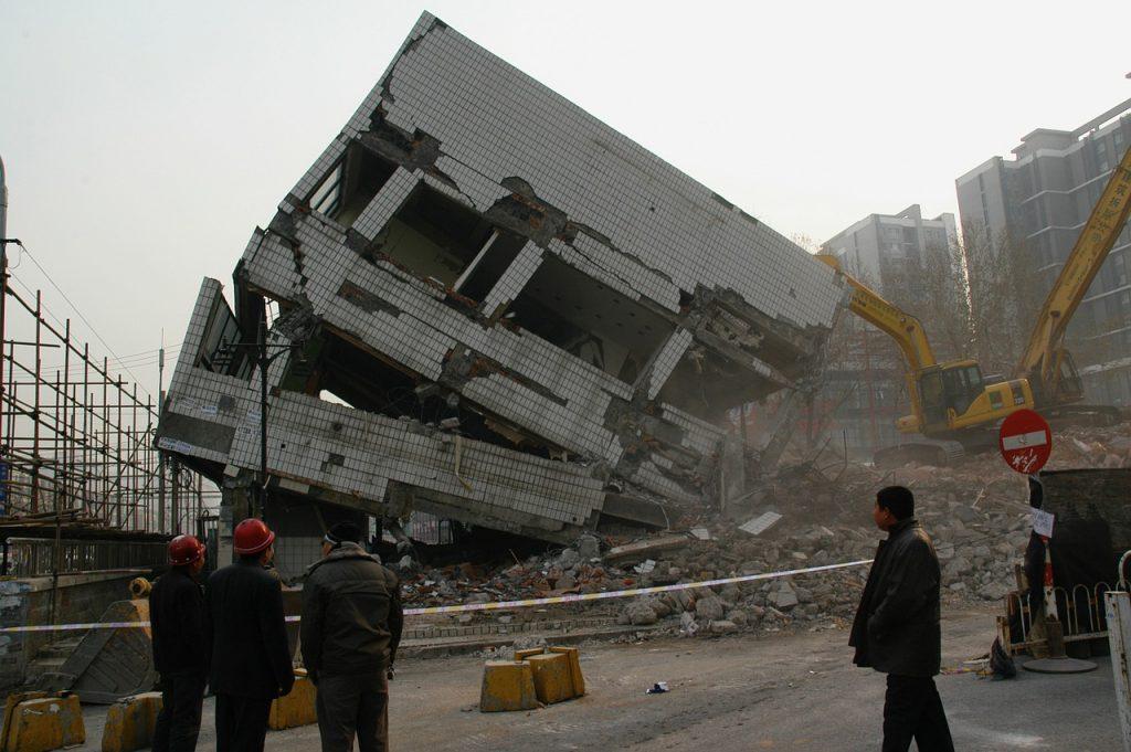 разрушаване на сграда